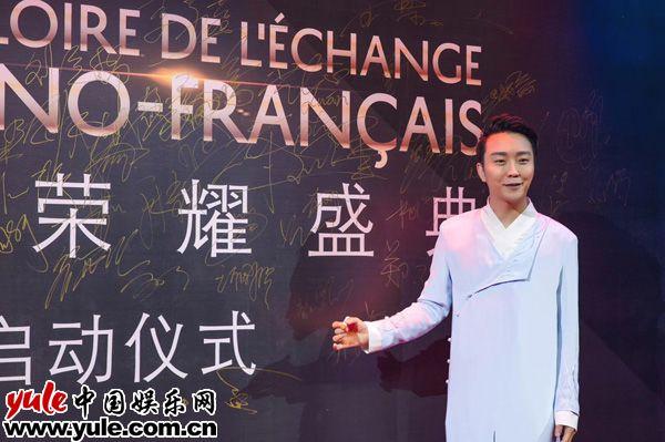 李玉刚出席中法国际电影节刚好遇见你同名电影备受关注